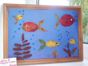 Рыбки в аквариуме, Калина Мария (Осокина Л.А.)