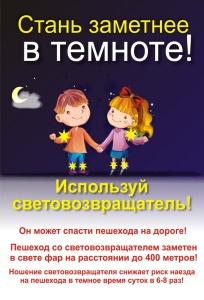 hello_html_m417089e0